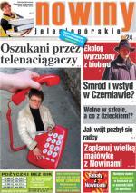 Okładka Nowin Jeleniogórskich Nr 17 (2012-04-24)