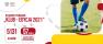 Kasa dla 35 klubów sportowych