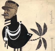 """Kibrik Eugeniusz Adolfowicz,  projekt do spektaklu """"Rozłam"""" w inscenizacji teatru im. Wachtangowa."""