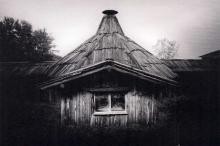 Fot. Wojciech Bykowski