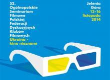Kino ukraińskie w JCK
