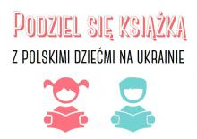 Podziel się książką - Jeleniogórska zbiórka książek dla dzieci na Ukrainie