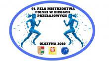 Biegowe Mistrzostwa Polski z olimpijczykami
