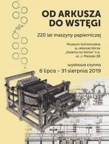 Historia maszyny papierniczej do obejrzenia