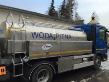 Awaria wodociągowa w Cieplicach